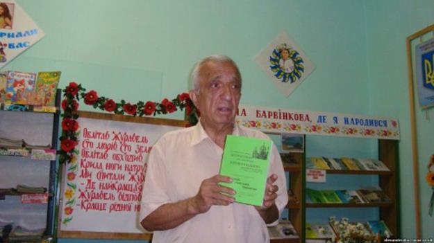 В Олександрівці презентували відразу два літературні альманахи