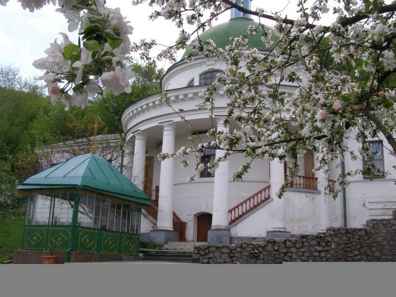 «Київ»